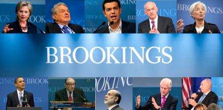 Tsipras Brookings - Τσίπρας μπρουκινγκς