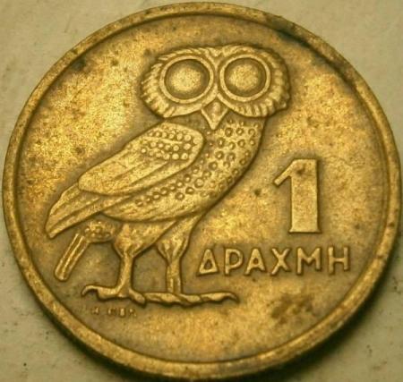 1-δραχμη-1973-β