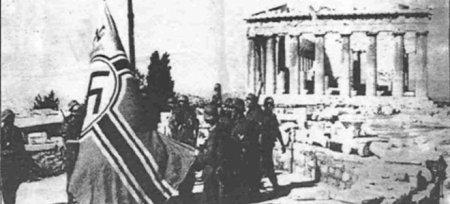 nazi-akropoli-660_0