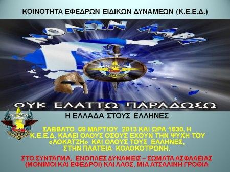 554944_440067382738191_303901791_n