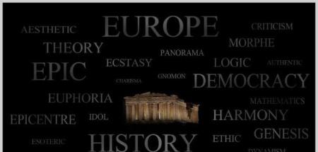 ελληνικη-γλωσσα
