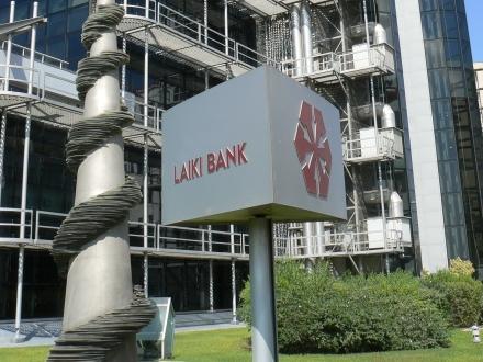 CY Laiki Bank - no marfin
