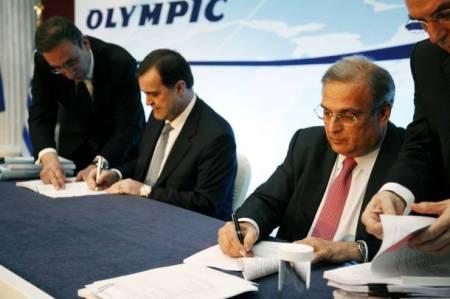Από την υπογραφή της συμφωνίας για τον αερομεταφορέα
