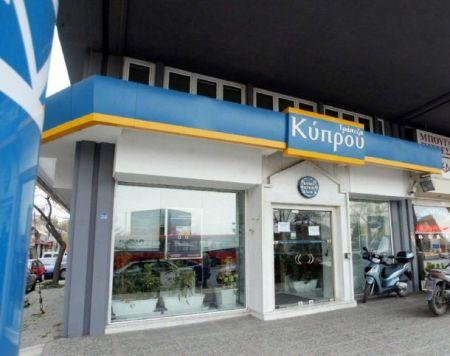 kyprou-thumb-large