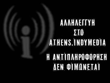 2e1ax_omniatv_entry_solidarityIMC