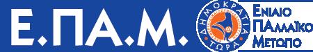 EPAM-banner-01