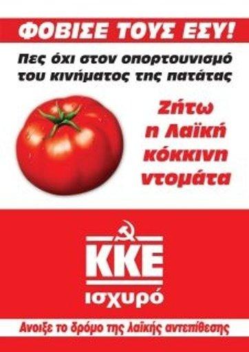 kke-ntomata660