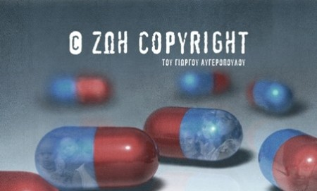 Zoi_Copyright_Big
