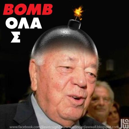 BOBOLAS bomb