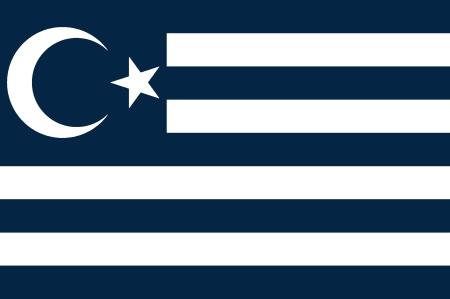 muslim_flag_of_greece1