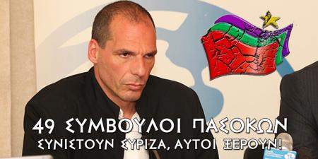 ΜΠΑΡΟΥΦΑΚΗΣ2