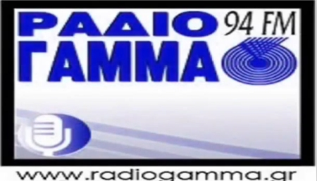 radio-gamma-kazakis