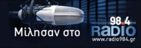 kazakis-radioirakleio984