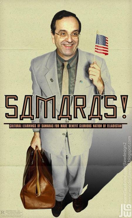 SAMARAS borat2