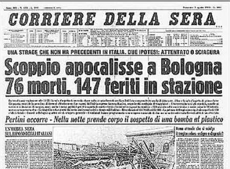 Πρωτοσέλιδο για τη βομβιστική επιθεση στο σιδηροδρομικό σταθμο της Μπολόνια (2 Αυγούστου 1980)