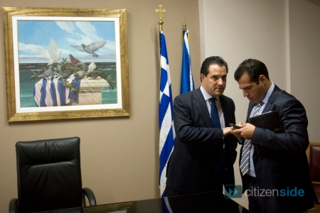 Troika at Ministry for Health / Τρόικα στο Υπουργ