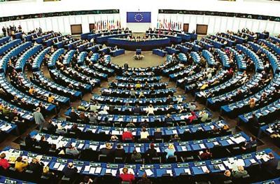 ευρωπαικο κοινοβουλιο