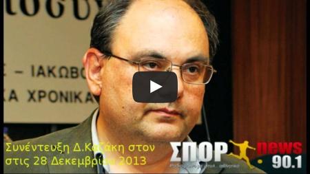 kazakis-sportnewst