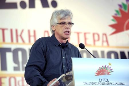 milios-syriza