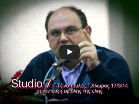 kazakis-studio7