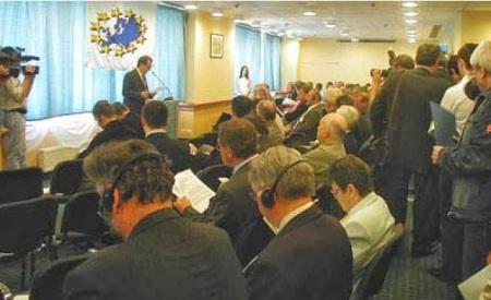 Από την 50η συνεδρίαση της FUEN. Στο συνέδριο αυτό που έλαβε χώρα στο Βουκουρέστι πάρθηκε η απόφαση για την αυτονόμηση των Βλάχων της Ελλάδος.