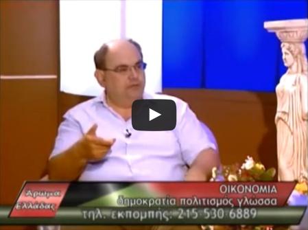 kazakis-aromaelladas