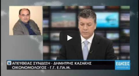kazakis-ionian