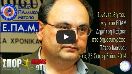 kazakis-spornews