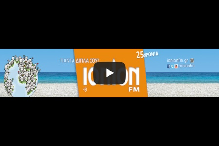 ionionfm