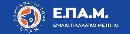 RGB logo epam - blue banner