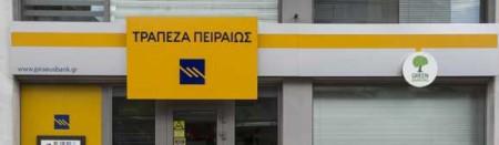 trapeza-peiraiws2