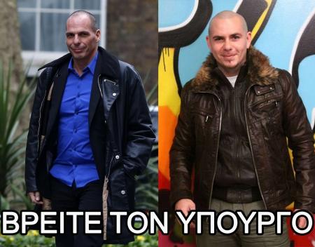 PITBULAKIS