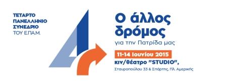 40syn-banner